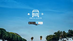 집에서 공항까지! 공항에서 집까지! 벅시(BUXI) 새로운 o2o 픽업 비즈니스 모델