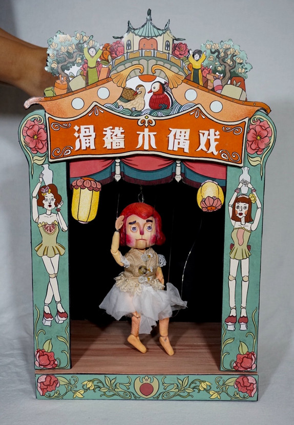 The Puppet Girl