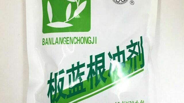 Ban Lan Gen Drink