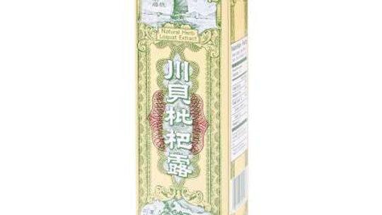 Herbal Loquat Extract 6FL OZ