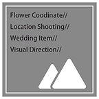 神戸で結婚式、フォトウェディング、前撮りをするならここ