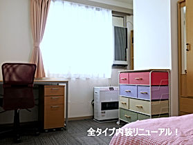 201_1_renewal.JPG