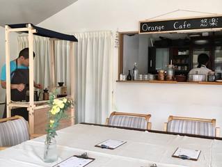 Orange Cafe 悠楽 オープンしました!