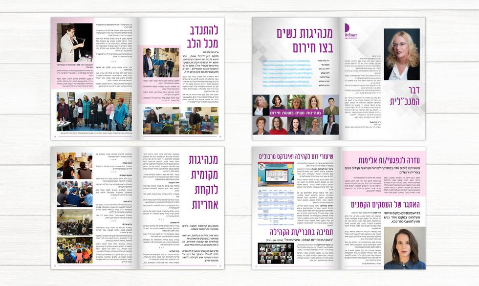 ken digital magazine