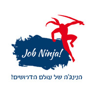 job-ninja