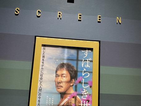 大分ローカルタレント 映画鑑賞
