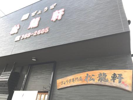熊本ローカルタレント ランチ探訪
