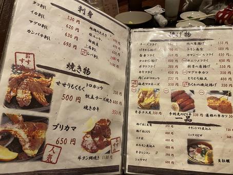 熊本ローカルタレント的酒場放浪記
