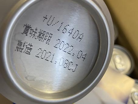 熊本ローカルタレント的できたてビール