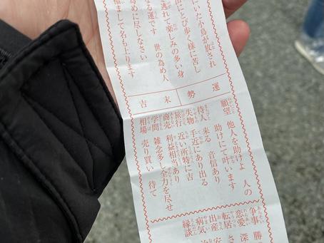 丑年☆年男の熊本大分ローカルタレント