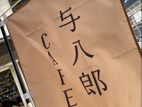 大分ローカルタレント お洒落カフェ