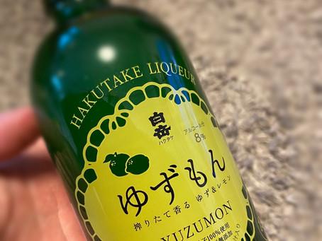 熊本ローカルタレント的ローカルアルコール