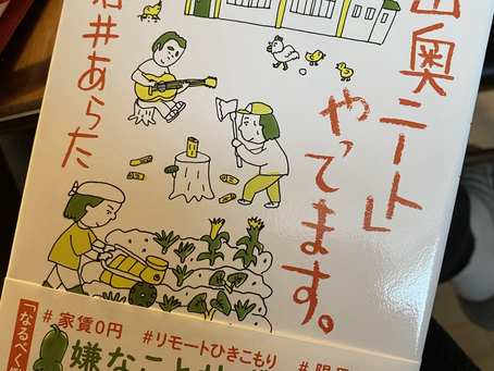 憧れ(´∀`)