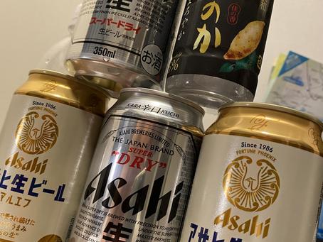 熊本ローカルタレント的オンライン飲み会