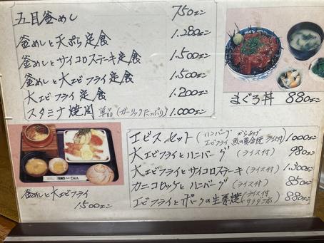 大分ローカルタレント的洋食店ランチ
