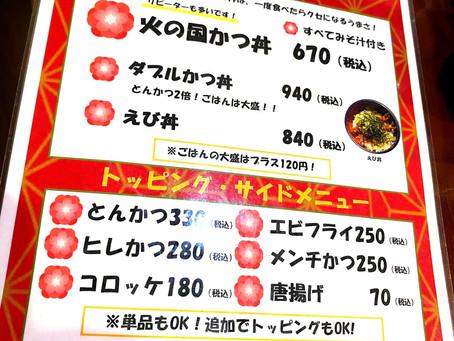 熊本ローカルタレント 健康食堂