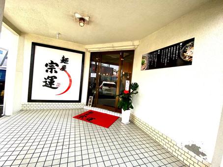 熊本ローカルタレント的 ランチ