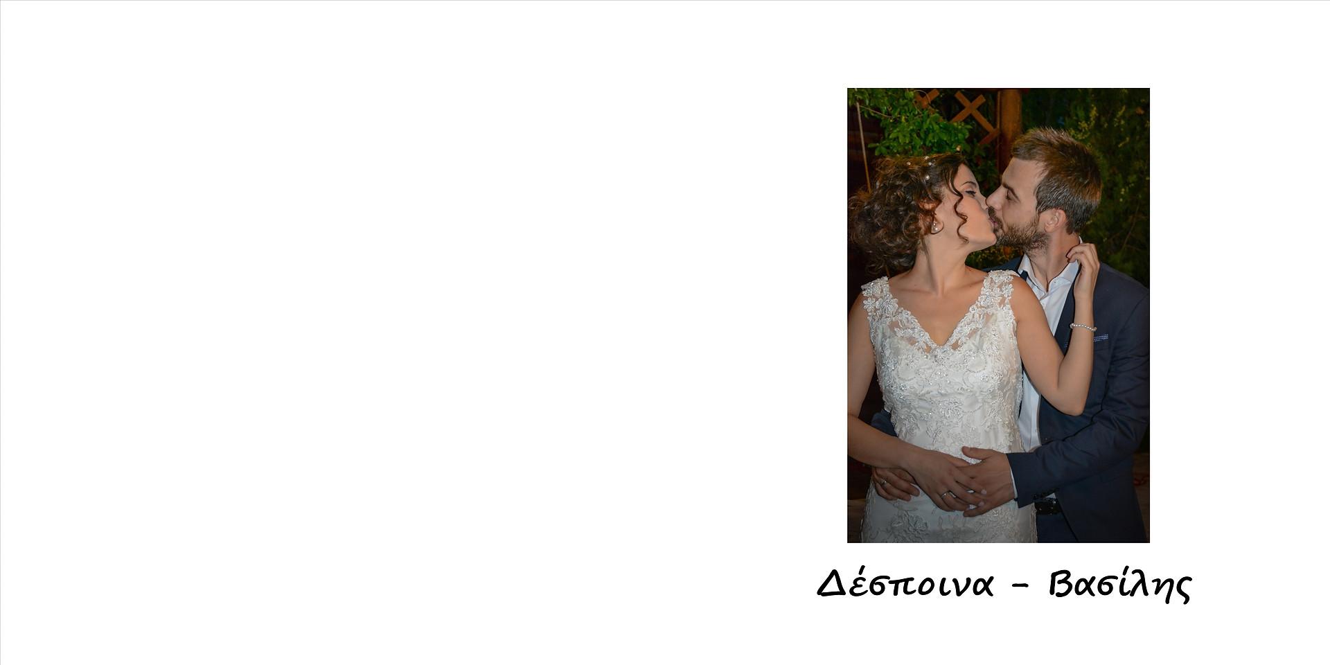 page 0 eksofilo.jpg