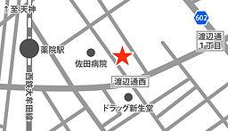 〒810-0004 福岡県福岡市中央区渡辺通2丁目3−8