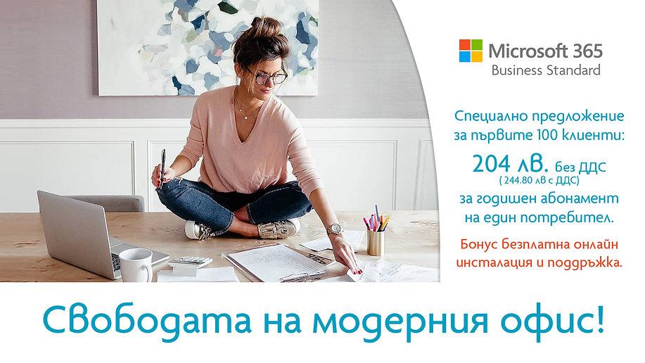 Modern office 365