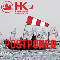 hk Race week postponed.png