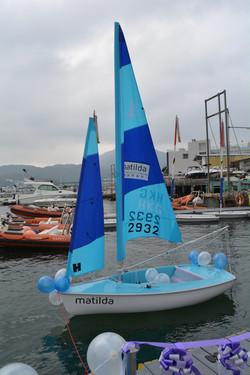 Matilda - Jan 2016 launch