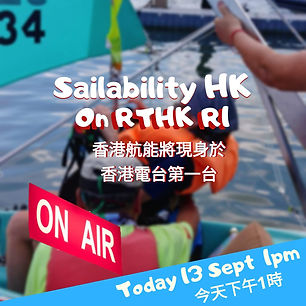 RTHK photo 13th Sept 2020.jpg