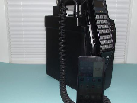 Dækker indboforsikringen mobiltelefonen - både ja og nej.