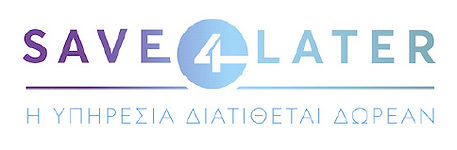 save-later-logo.jpg