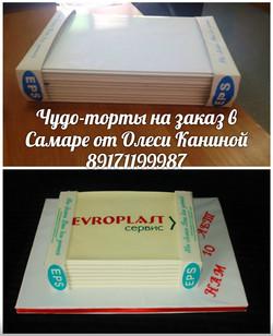 Торт корпоративный