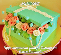 Торт коробка с цветами