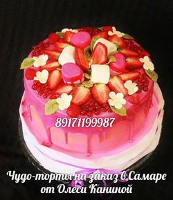 Розовый торт для любимой