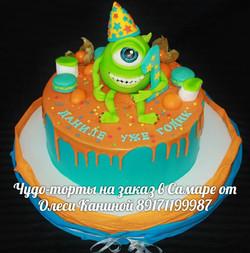 Торт корпорация монстров