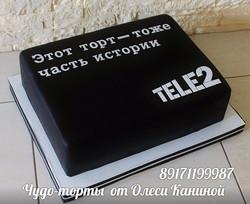 Торт TELE2