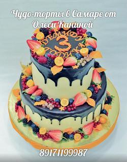 Торт на 3 года