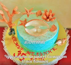 Торт с жемчужинами