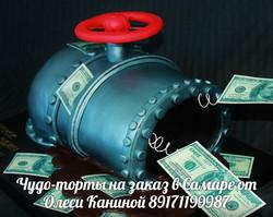 Торт труба с деньгами
