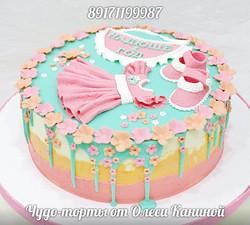 Торт с платьем