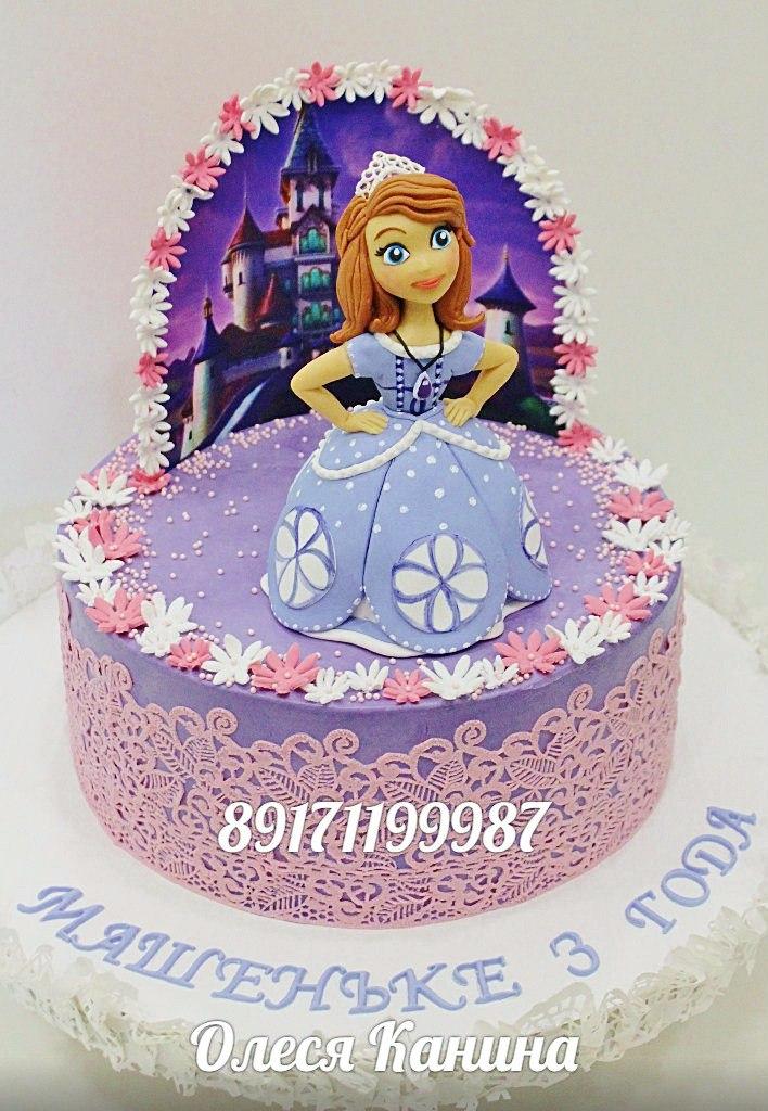 Торт девочке