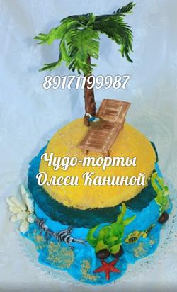 Торт на острове