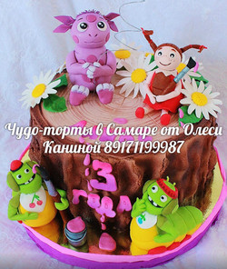 Торт лунтик