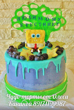 Торт Спанч-Боб
