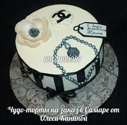 Торт подруге
