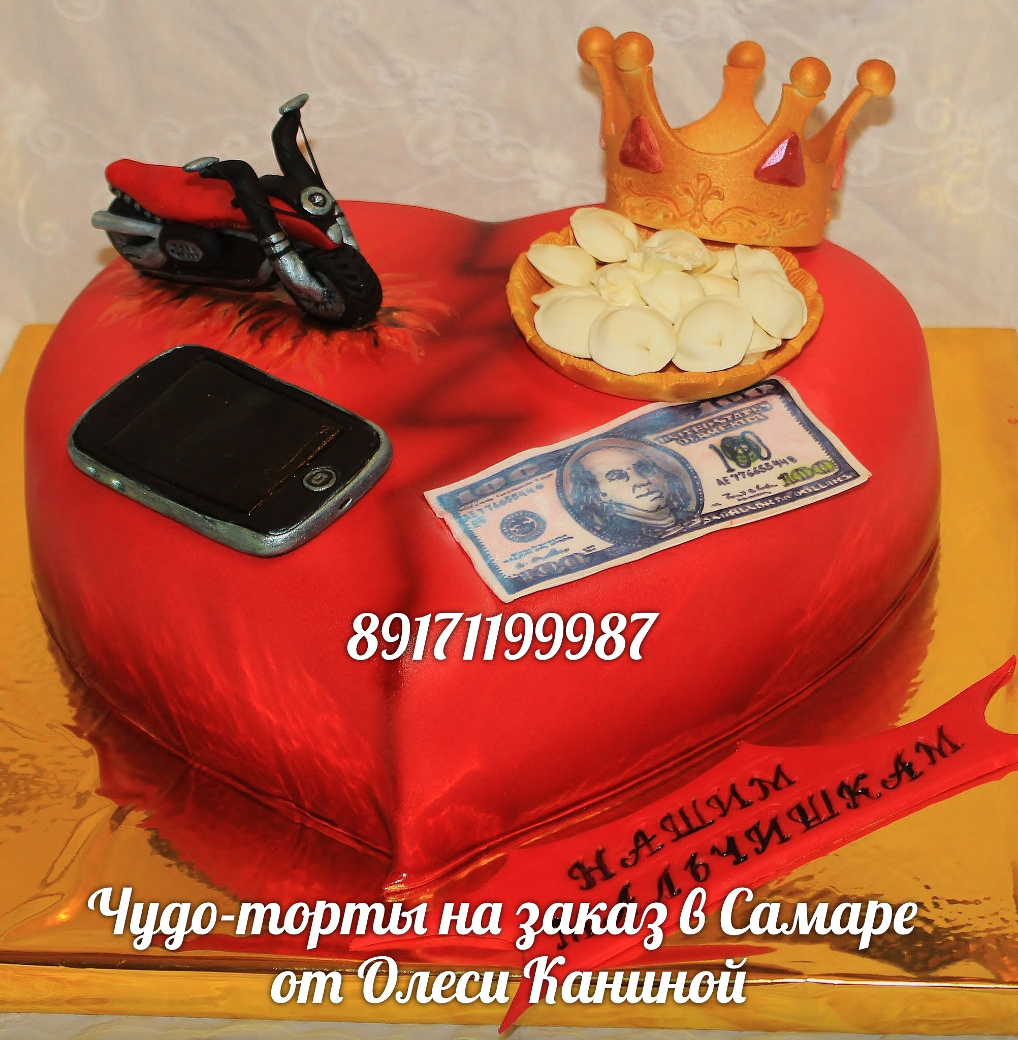 Торт всё что я люблю