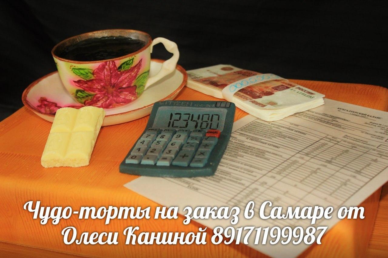 Торт с калькулятором