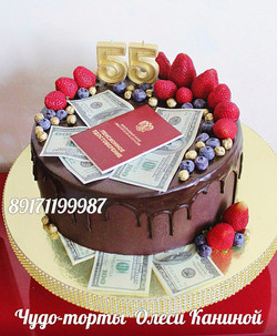 Торт на 55 лет