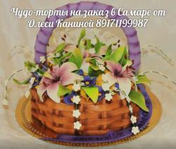 Корзина с цветами торт