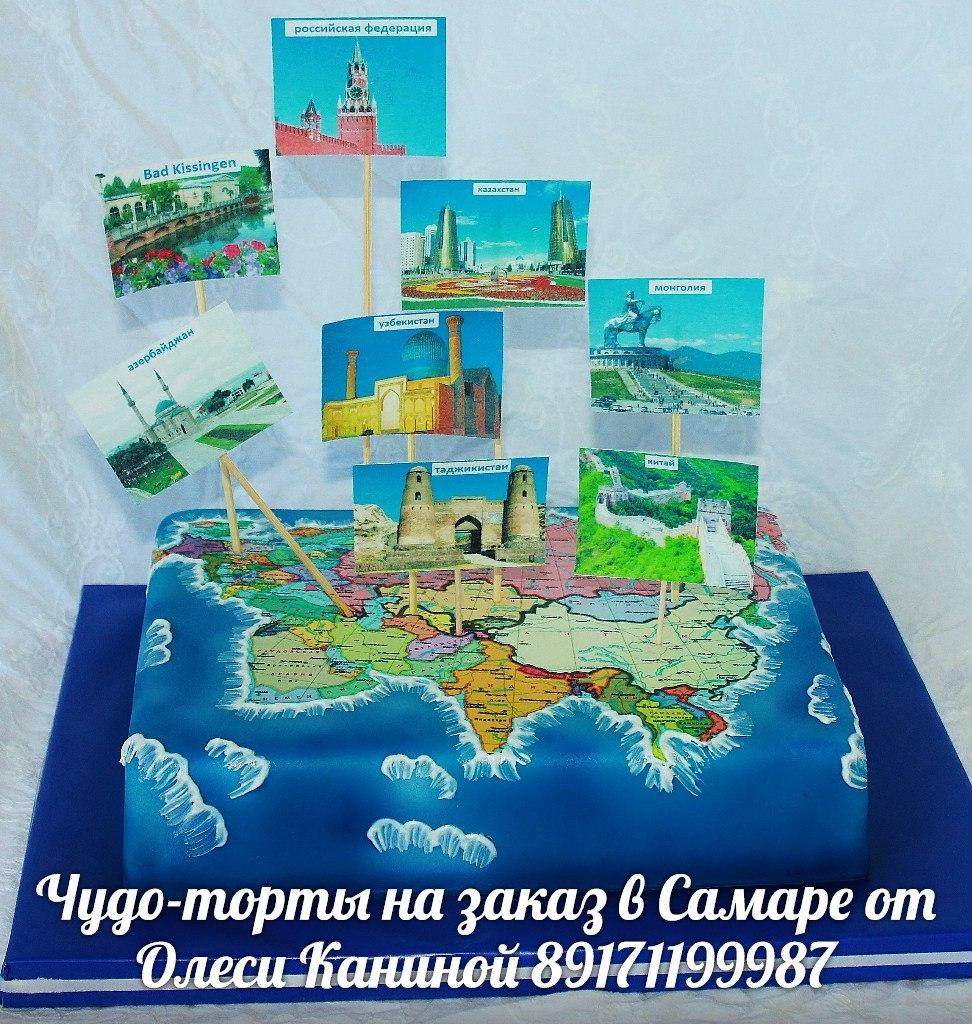 Торт карта мира