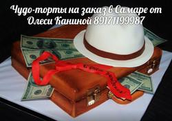 Торт  чемодан денег