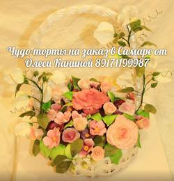 Торт цветы в корзине